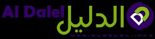 موقع الدليل الشامل Logo